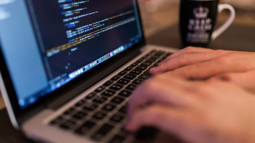 Роскомнадзор заявил об атаках хакеров на системы ведомства