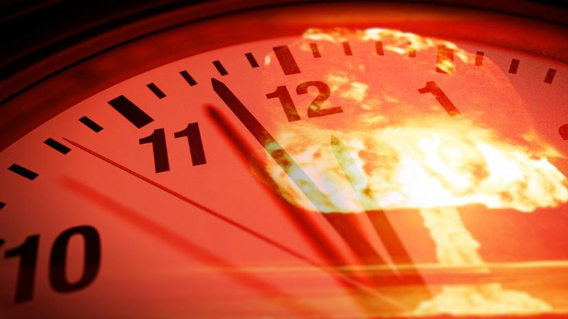 На грани самоуничтожения: часы Судного дня по-прежнему показывают без двух минут полночь