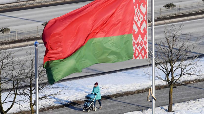 «В орбите влияния»: ЕС выделит около €4 млн на «содействие гражданскому обществу» Белоруссии