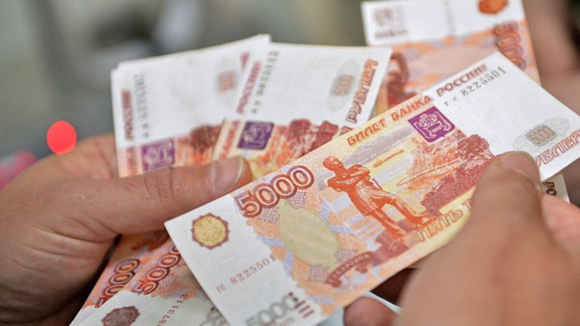 Росстат сообщил о снижении задолженности по зарплате в России