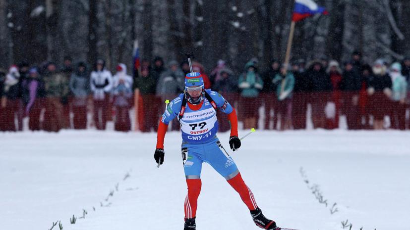 Корастылёв занял четвёртое место в спринте на этапе Кубка IBU в Швейцарии