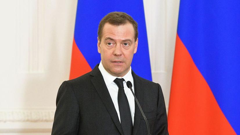 Медведев назвал события в Венесуэле квазипереворотом