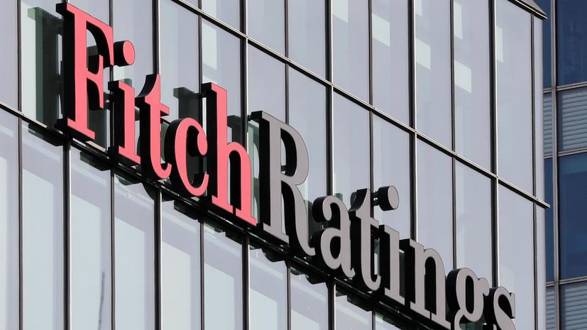 В Fitch заявили о почти двукратном росте госдолга в мире за 10 лет