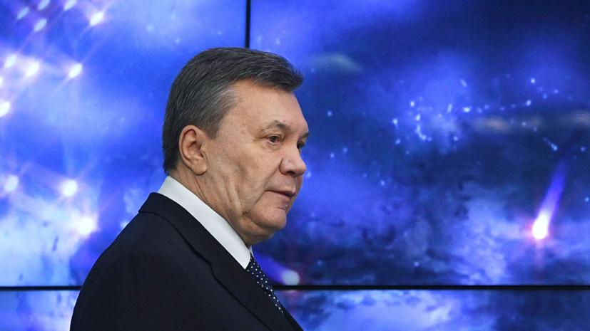Суд оправдал Януковича по статье о попытке изменения границ Украины