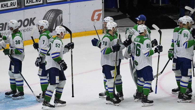 «Салават Юлаев» вышел в плей-офф КХЛ, обыграв «Кунлунь»