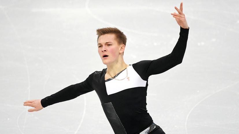 Чистый прокат Коляды и оправданный риск Самарина: российские фигуристы побили личные рекорды в короткой программе на ЧЕ