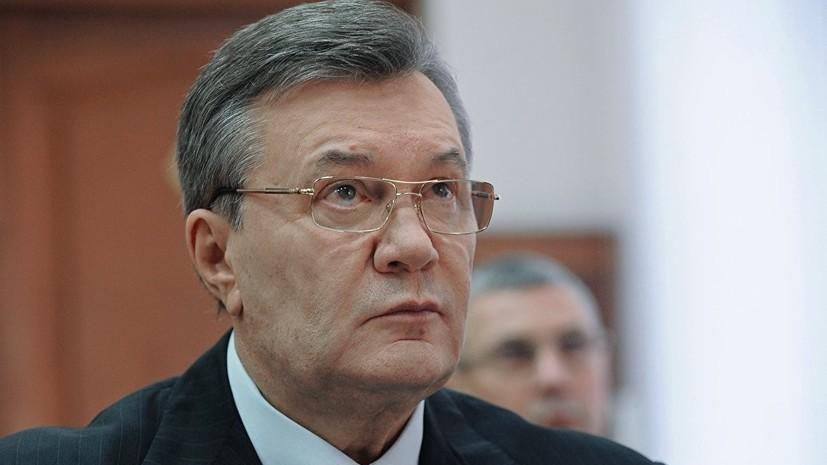 Адвокат Януковича назвал политически мотивированным решение суда