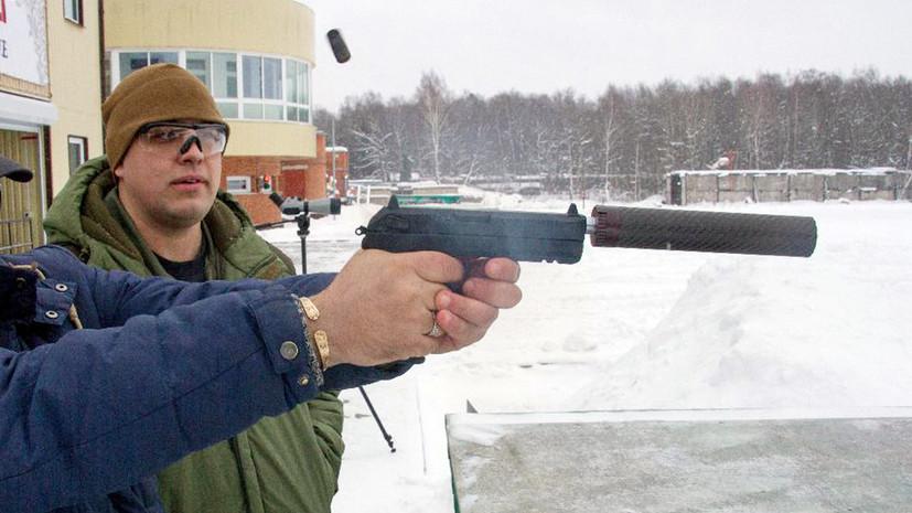 Спортивный «Удав»: российские оружейники создадут гражданскую версию перспективного пистолета