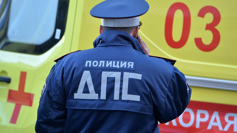 В Москве заявили о снижении числа погибших в ДТП на 40% с 2010 года
