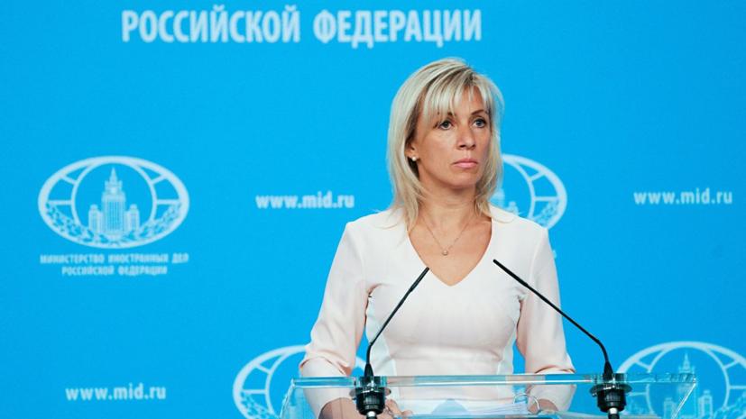 Захарова ответила на предложение Чубайса «заменить» её на Бузову