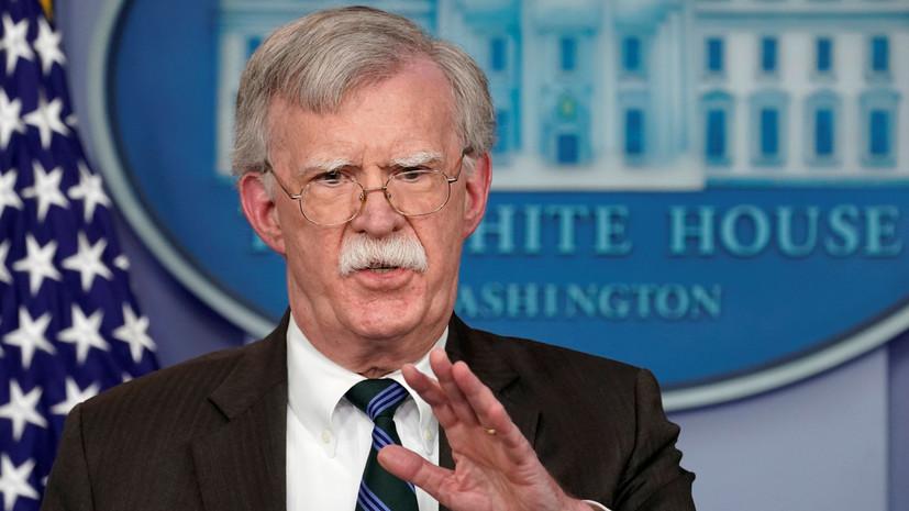 США намерены отрезать правительство Мадуро от источников доходов