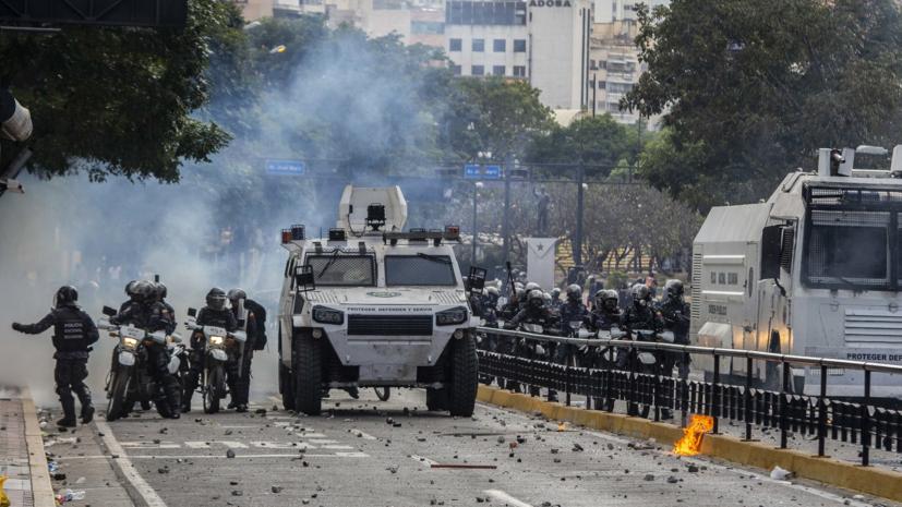 В Госдуме оценили ситуацию в Венесуэле