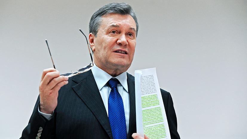 «Для показа электорату»: как в Киеве проходил суд над Виктором Януковичем