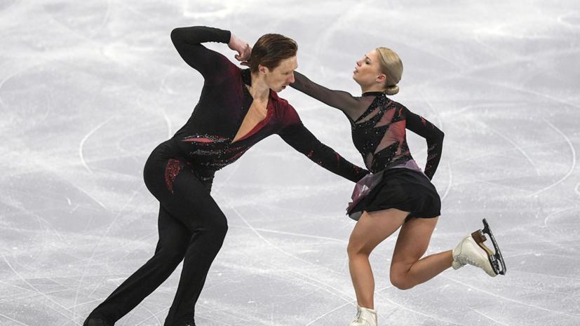 Тарасова и Морозов завоевали серебро чемпионата Европы по фигурному катанию