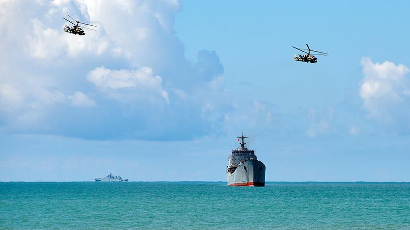 Более десяти кораблей ЧФ вышли в море для проведения учений