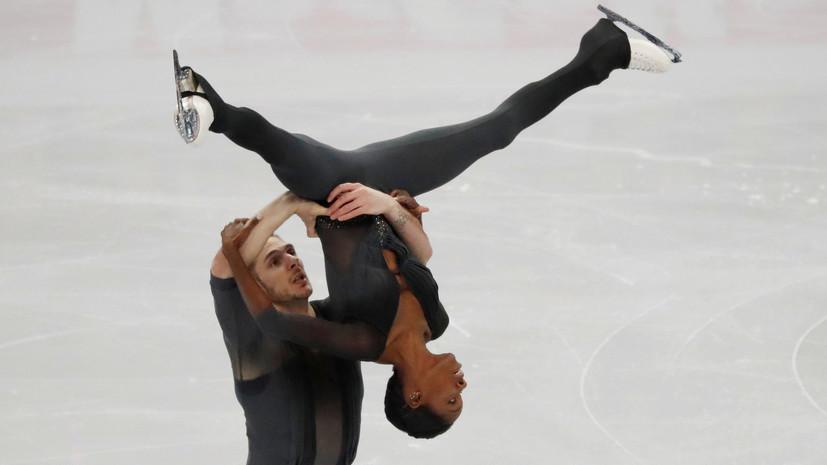 Французские фигуристы Джеймс и Сипре обновили мировые рекорды на ЧЕ