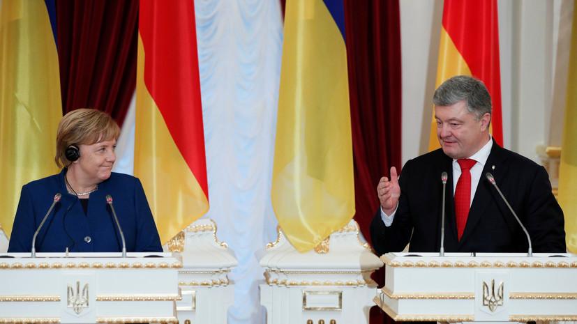 Порошенко обсудил с Меркель кибербезопасность выборов на Украине