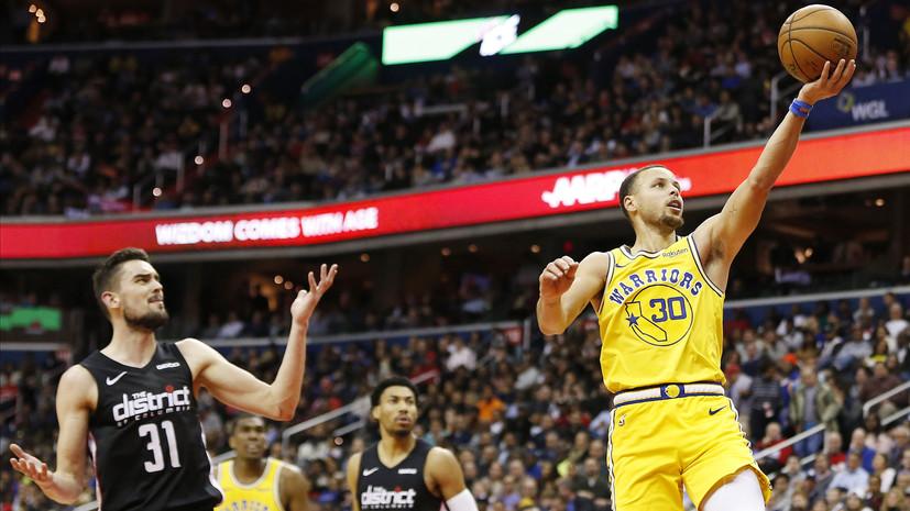 «Голден Стэйт» обыграл «Вашингтон» в матче НБА, Карри набрал 38 очков