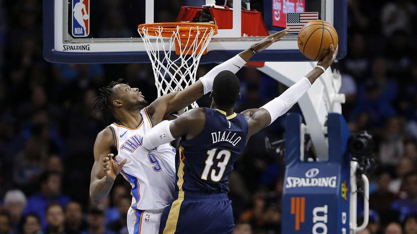 Трипл-дабл Уэстбрука помог «Оклахоме» обыграть «Нью-Орлеан» в матче НБА