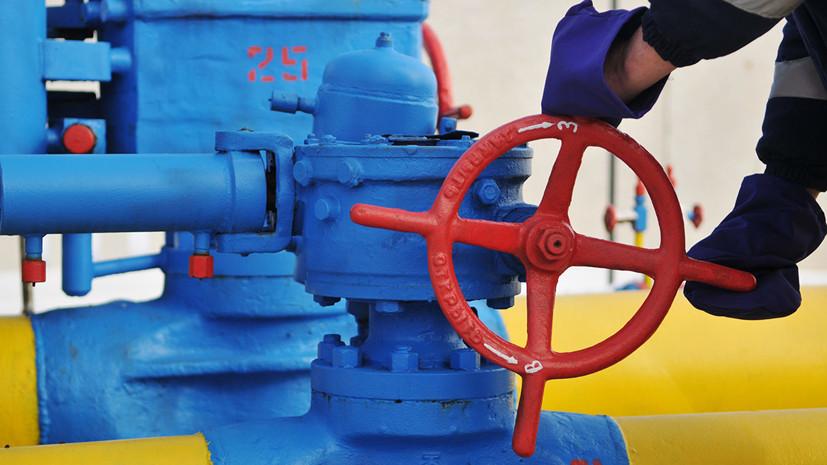 В Киеве заявили, что Москве придётся подписать договор о транзите газа