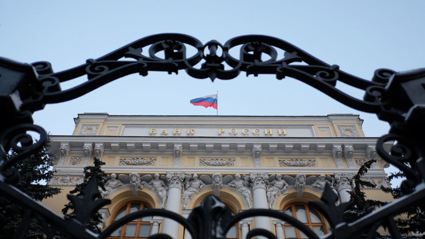ЦБ с 1 февраля возобновит отложенные покупки валюты на внутреннем рынке