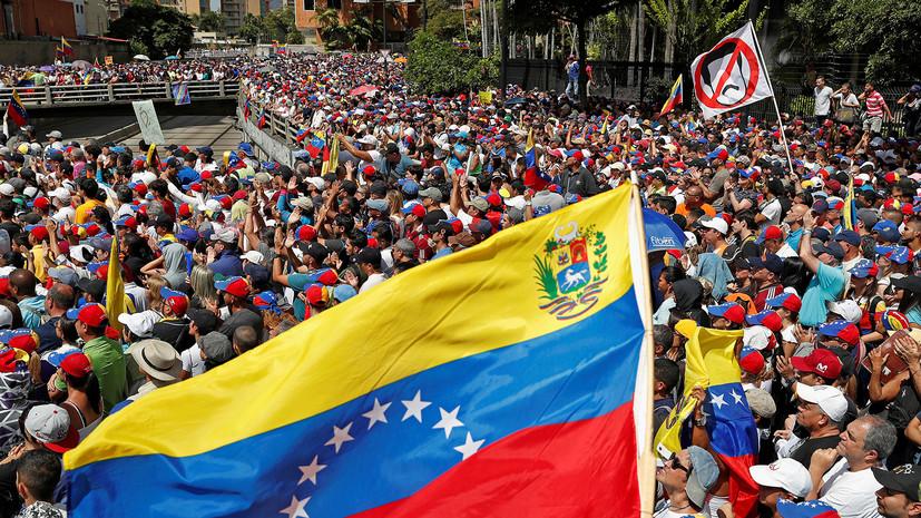 В МИД Индии рассказали о своей позиции по ситуации в Венесуэле