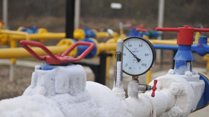 В Госдуме оценили заявление Киева о договоре с Москвой по транзиту газа