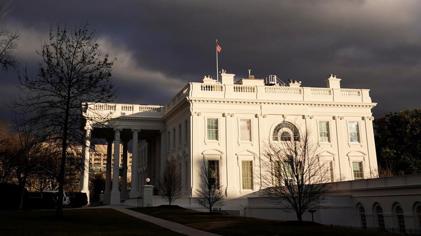 СМИ сообщили о планах Белого дома ввести ЧП на границе с Мексикой