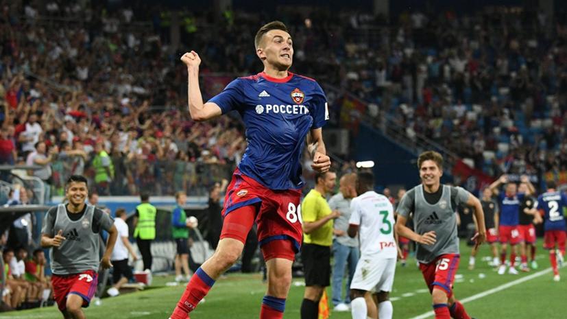 «Тамбов» объявил о переходе полузащитника ЦСКА Хосонова на правах аренды