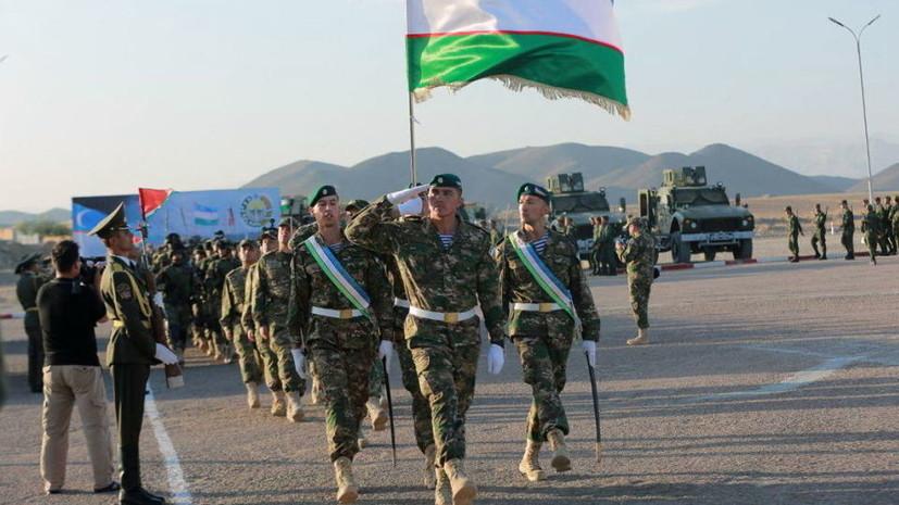 Военные из Узбекистана примут участие в учениях в США