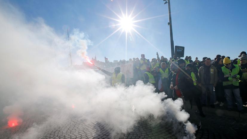 МИД России предупредил о протестах «жёлтых жилетов» во Франции