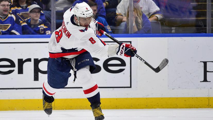 Шайба Овечкина — в топ-10 первой половины сезона НХЛ