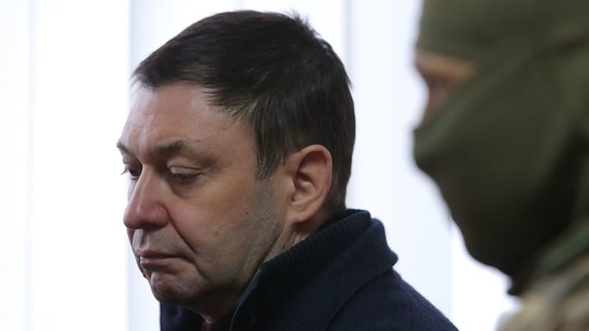 Вышинского решением Верховного суда доставят на заседание в Киев 20 марта