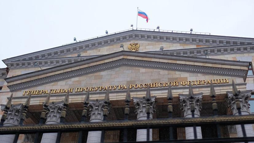 ГП разрешила въезд в Россию пяти бизнесменам из «списка Титова»