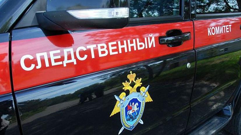 СК проводит проверку после стрельбы у школы в Красноярском крае