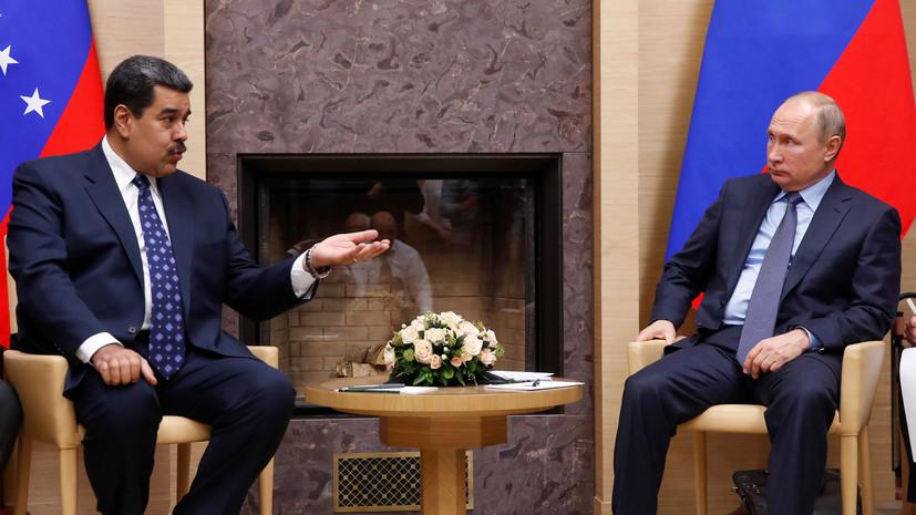 Песков: Мадуро не просил у Путина помощи