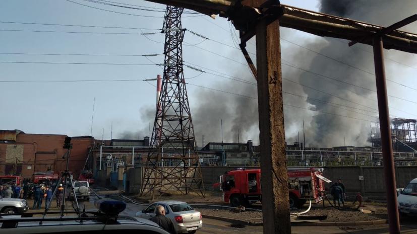 Причиной пожара на заводе «Электроцинк» во Владикавказе стал поджог