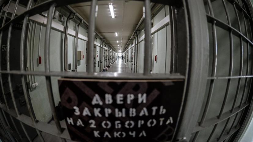 В ФСИН заявили о переполненности московских тюрем на 10%