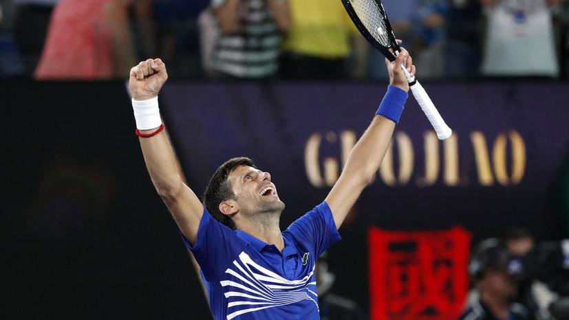 Джокович обыграл Пуи и вышел в финал Australian Open