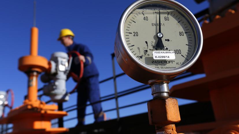 Экс-депутат Рады отреагировал на заявление Киева о транзите газа