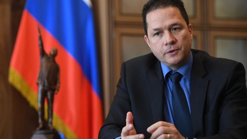 Посол Венесуэлы оценил вероятность новых выборов в стране