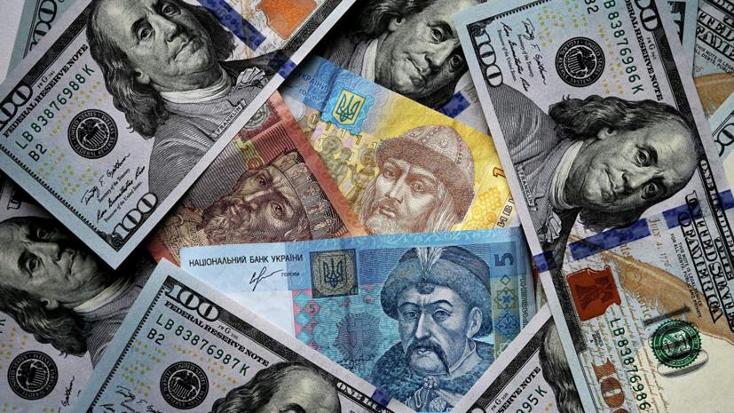 Эксперт прокомментировал рост госдолга Украины на $2 млрд