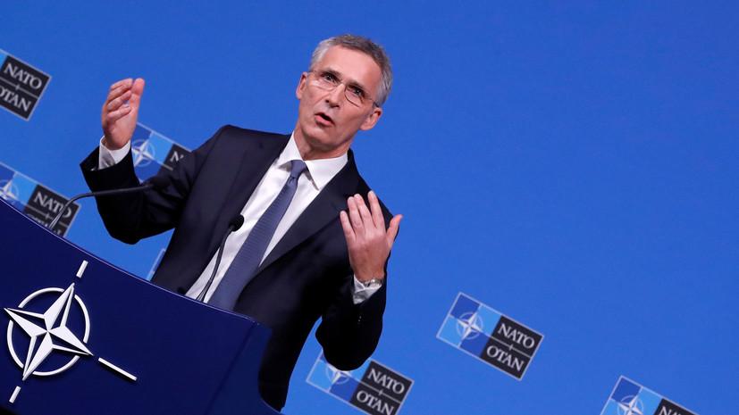 Столтенберг назвал полезным заседание Совета Россия — НАТО