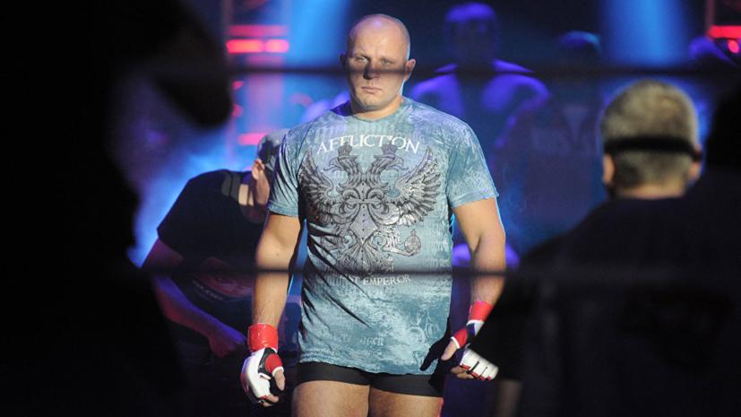 Емельяненко высказался о допинг-скандалах вокруг российского спорта