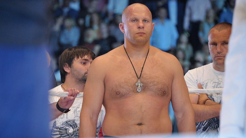 Менеджер Емельяненко опроверг слухи о возможной отмене боя с Бейдером