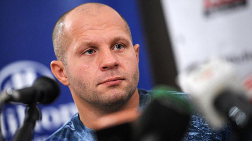Емельяненко признался, что ждёт завершения своей карьеры