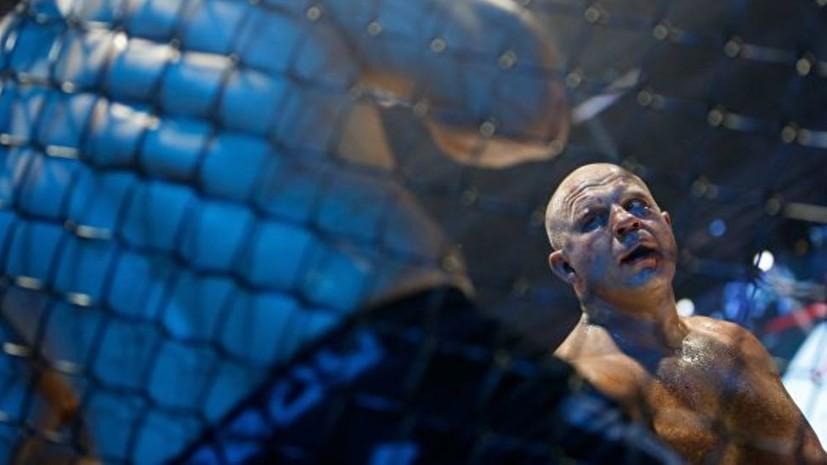 Емельяненко не сожалеет, что не выступал в UFC