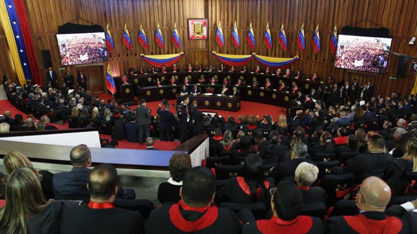 Россия готова стать посредником между властями и оппозицией Венесуэлы