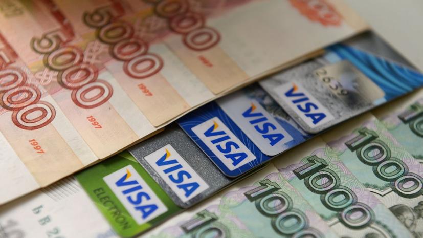СМИ: В первый год работы системы быстрых платежей объём переводов может превысить 5 трлн рублей