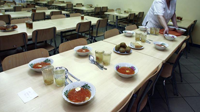 СК проверяет сообщения о некачественном питании в школе в Юрге